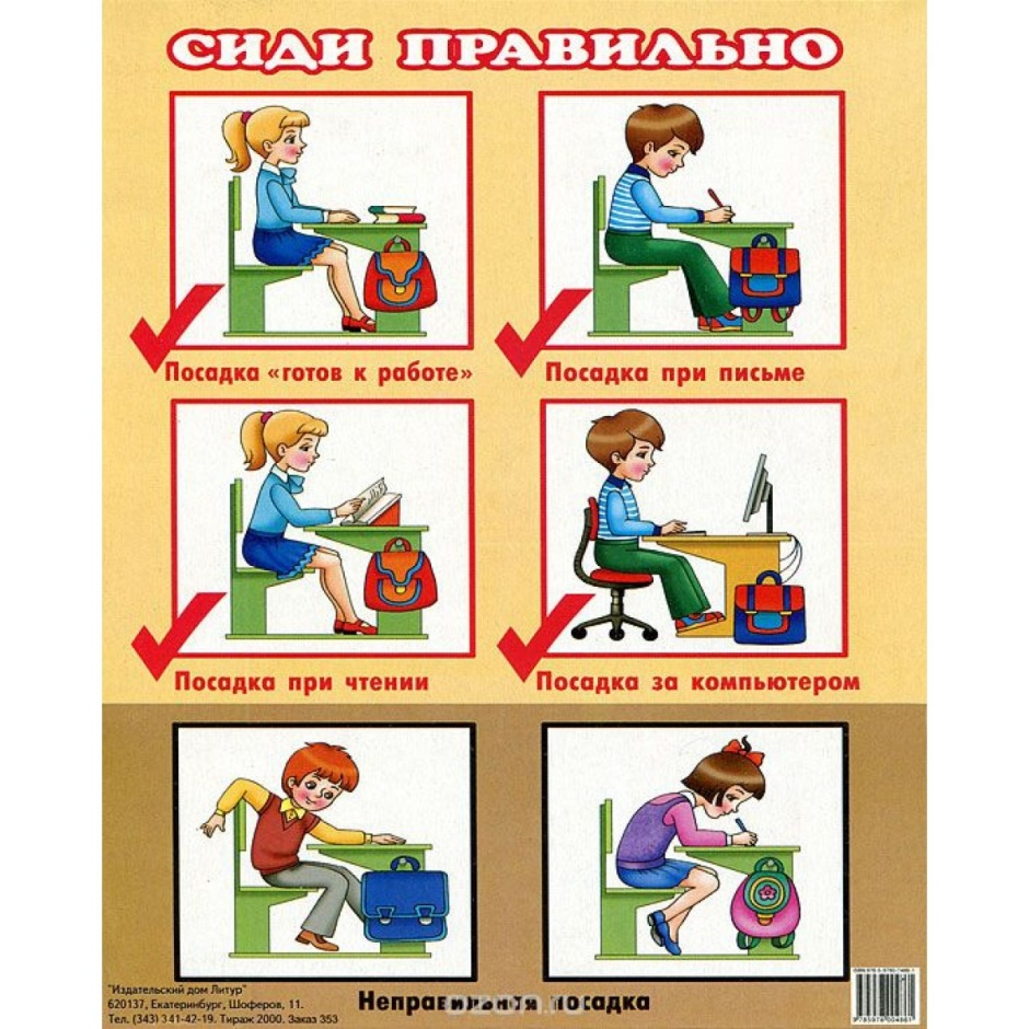 Описание: http://biblio.by/media/catalog/product/cache/1/image/1200x1200/9df78eab33525d08d6e5fb8d27136e95/9/7/9785978004861-2012--.jpg